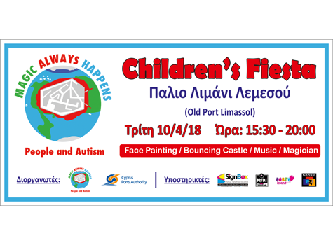 Children's Fiesta: Old Port Limassol 10 April 3:30-8:00PM